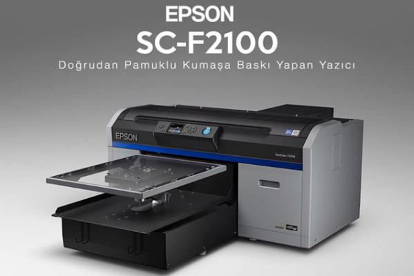 EPSON SURECOLOR SC-F2100 (5C) T-SHIRT PRINTER